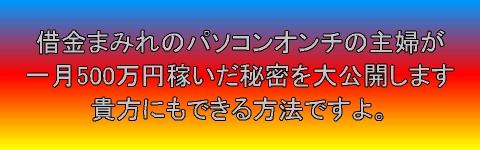 daimaou-logo.jpg